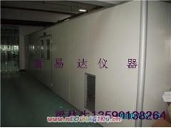 供应恒温老化房/高位温老化房/步入式老化房/老化房