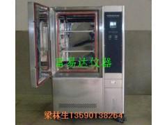 供应恒温恒湿试验箱/恒温恒湿箱/高低温湿热试验箱
