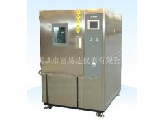 供应快速温度变化试验箱/快温变试验箱