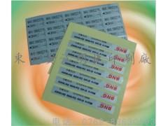 东莞不干胶印刷,出货标签,黄江刀具贴纸,透明标签