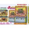 上海微妙3D动物游戏机3D风云竟速游戏机