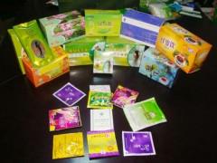 品种最齐全保健养生袋泡茶加工厂提供荷叶茶加工