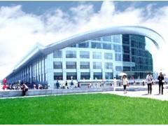 第十一届中国哈尔滨国际发供电及电工技术设备展览会