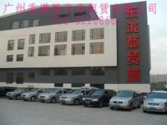 广州香满路租车公司
