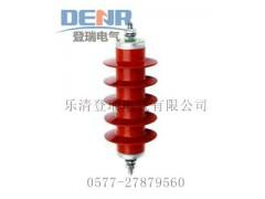HY5WS-12.7/50配电型避雷器