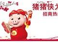 """""""普伦托猪猪侠点读笔""""婴幼儿教育最具潜力的品牌"""