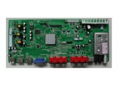 供应6M48型号全高清多功能液晶LCD驱动板,广州更专业