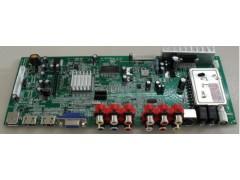 厂家直供6M16全高清多功能液晶驱动板,广州更专业