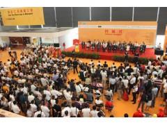2012上海国际LED照明展