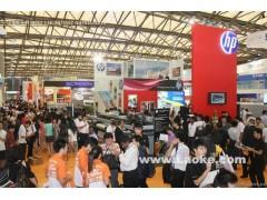 2012上海国际广告技术设备展览会