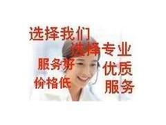 深圳最信赖的搬家公司(鸿运来)品牌公司