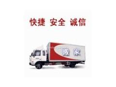 深圳盐田搬家公司,标准收费精品搬家公司