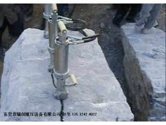 劈裂机分裂机拆除岩石混凝土设备