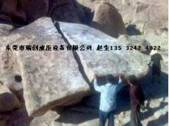 采矿小设备广东瑞创液压分裂岩石劈裂机