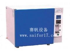 新乡CO2细胞培养箱/湘西二氧化碳细胞培养箱