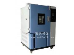 青岛低温恒温试验箱/沈阳低温试验设备