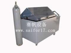 锦州硫化氢腐蚀试验箱/娄底二氧化硫环境试验箱