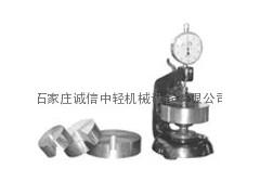 供应J-KBH04型可变压力厚度测定仪
