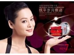 3折批发资生堂兰蔻薇姿兰芝进口香水品牌