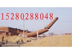 中国高空烟囱拆除