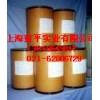 供应精品增稠剂亚麻籽胶