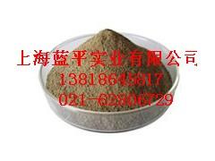 供应精品增稠剂海藻酸钠