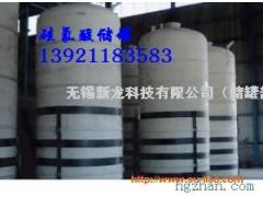 氢氟酸储罐贮罐化工储罐