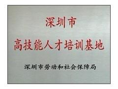 长期招收土建施工员培训深圳施工员考试、