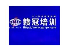 2012年深圳施工员培训考试、施工员报名时间