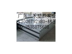 ((进口PVC板))((进口PVC板))((进口PVC板))
