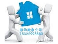 东莞长途搬家公司 广州-中山-深圳-广州-东莞-珠海