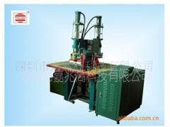 供应-高周波油压机,高周波液压机,双头脚踏式高周波塑胶熔接机
