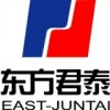阿语翻译,西语翻译,证件翻译-东方君泰翻译公司
