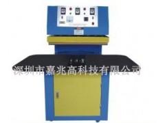 厂家-直销JZ-20/30吸塑封口机/高速自动吸塑封口机