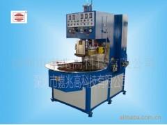 供应圆盘多工位自动转盘式高周波同步熔断机