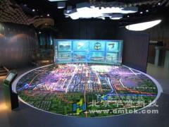 北京华堂科技互动多媒体集成商