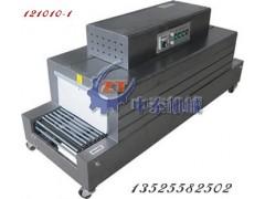铝型材PVC膜热收缩包装机 石膏线热收缩机 河南收缩机厂家