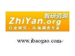 2014-2018年中国射频功率放大器市场分析报告