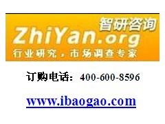 2014-2018年中国天然矿泉水行业前景分析报告(原创)