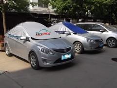 夏季汽车罩 汽车防阳罩 汽车清凉罩价格 汽车清凉罩有用吗