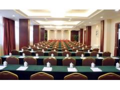 郑州会议室预订/会务服务/庆典活动策划
