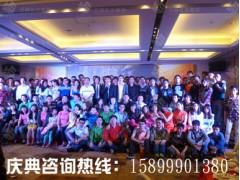 东莞庆典公司,开业庆典,奠基周年庆典公司