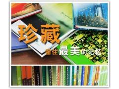 北京专业同学聚会服务机构/同学聚会策划服务机构—同窗汇