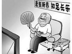 供应北京社保代理公司,北京五险一金代理,北京社保代办