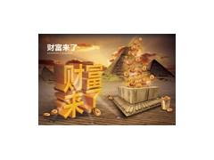 广州哪家配资公司最专业?
