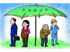 北京社保代办公司 北京哪家社保公司好5749-7199