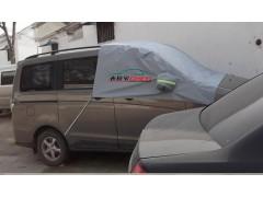 提供汽车前风挡玻璃防霜冻半罩加工 衣拉宝汽车雪挡批发