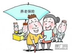 北京社保代办公司 社保补缴公司 社保代理公司