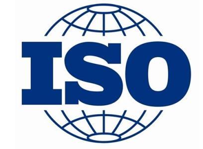 ISO22000认证咨询- ISO9001:2015广州联万