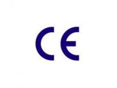 CE认证费用多少-广州联万-中山 东莞 -佛山